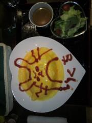 足立陸男 公式ブログ/メイド喫茶 画像2