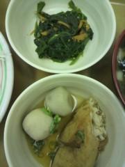 足立陸男 公式ブログ/昼食 画像2