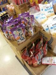 足立陸男 公式ブログ/おなべ 画像1