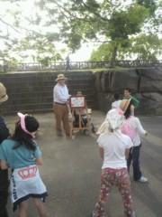 足立陸男 公式ブログ/大阪城公園 画像3