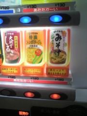 足立陸男 公式ブログ/おふくろの味 画像2
