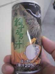 足立陸男 公式ブログ/足立汁 画像1