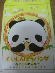 足立陸男 プライベート画像/グルメ足立 くいしんぼうパンダ