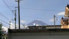 今吉祥子 公式ブログ/富士山〜☆ 画像1