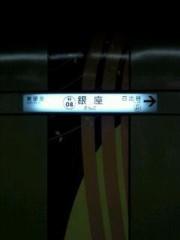 今吉祥子 公式ブログ/2011-10-21 10:52:56 画像1