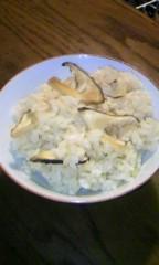 今吉祥子 公式ブログ/マツタケご飯とサイン 画像1