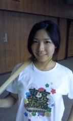 今吉祥子 公式ブログ/こんにちは☆ 画像1