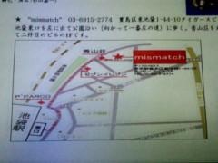 今吉祥子 公式ブログ/イベントのお知らせ 画像1