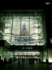 今吉祥子 公式ブログ/北海道の思い出☆ 画像1
