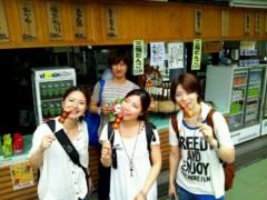 今吉祥子 公式ブログ/高尾山遠足☆ 画像3
