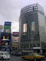今吉祥子 公式ブログ/お買い物♪ 画像1