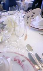 今吉祥子 公式ブログ/Happy Wedding 画像3