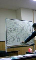今吉祥子 公式ブログ/メンバー紹介 と 思ったこと 画像1