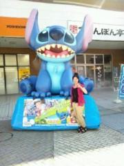 今吉祥子 公式ブログ/新幹線の中から 画像2