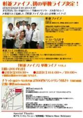 今吉祥子 公式ブログ/☆お知らせ☆ 画像2