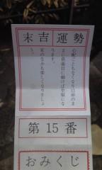 藤堂えり 公式ブログ/初詣 画像1