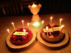 藤堂えり 公式ブログ/BP 画像1