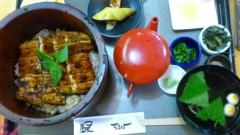 茶子 公式ブログ/うなぎ 画像1