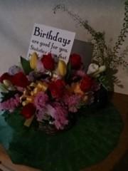 茶子 公式ブログ/誕生日 画像1