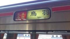 茶子 公式ブログ/名古屋ナウ 画像1