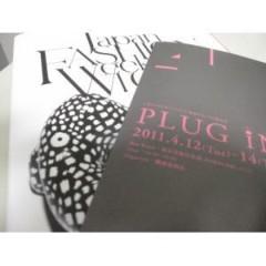 茶子 公式ブログ/展示会行きました!! 画像1