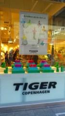 茶子 公式ブログ/TIGER 画像1