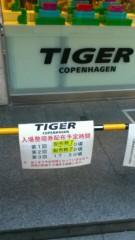 茶子 公式ブログ/TIGER 画像2