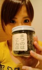 明日果 公式ブログ/塩こんぶ 画像1