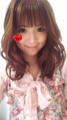 明日果 公式ブログ/おはよ〜 画像1