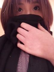 明日果 公式ブログ/愛のむきだし 画像1