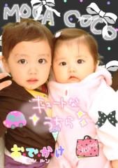 明日果 公式ブログ/可愛い(^w^) 画像1