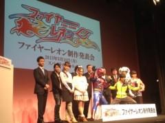 椎名鯛造 公式ブログ/ドラマ『ファイヤーレオン』制作発表!! 画像1