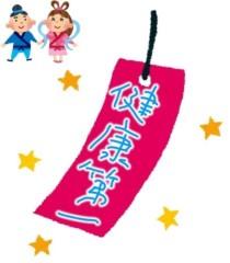 椎名鯛造 公式ブログ/七夕!! 画像1
