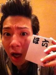 椎名鯛造 公式ブログ/惜しい!! 画像1
