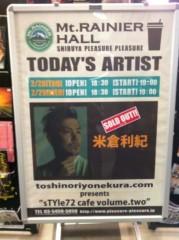 椎名鯛造 公式ブログ/ライブ!! 画像1