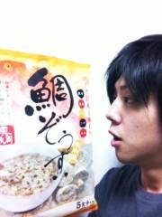 椎名鯛造 公式ブログ/なんや…と。 画像1