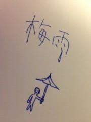 椎名鯛造 公式ブログ/梅雨入り?? 画像1
