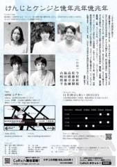 椎名鯛造 公式ブログ/友達も頑張ってる、俺も!! 画像2