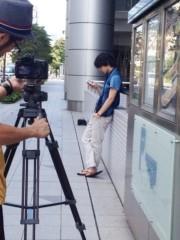 椎名鯛造 公式ブログ/告知あるぜよ。 画像2