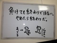 椎名鯛造 公式ブログ/絵心。 画像1