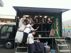 椎名鯛造 公式ブログ/それごと!!?? 画像1