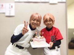 椎名鯛造 公式ブログ/初日!! 画像1