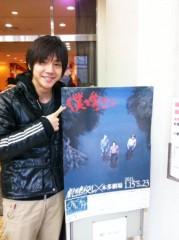 椎名鯛造 公式ブログ/観劇2♪ 画像1