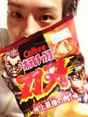 椎名鯛造 公式ブログ/地上最強!! 画像1