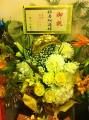 椎名鯛造 公式ブログ/『サムライ挽歌2』祝☆初日!! 画像2