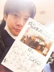 椎名鯛造 公式ブログ/祝☆初日!! 画像1