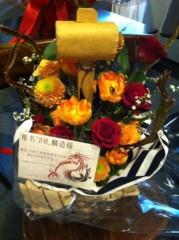 椎名鯛造 公式ブログ/休演日。 画像2