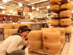 椎名鯛造 公式ブログ/キング・オブ・チーズ 画像1