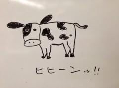 椎名鯛造 公式ブログ/こ、これは!? 画像1