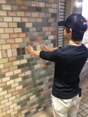 椎名鯛造 公式ブログ/習え習え…!? 画像1